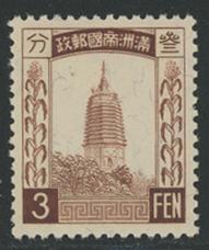 満州国第3次普通切手3f