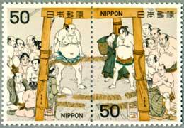 相撲絵シリーズ東西土俵入