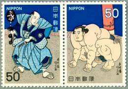 相撲絵シリーズ英雄取組図