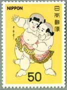 相撲絵シリーズ愛敬角力