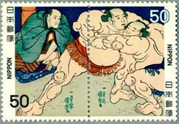 相撲絵シリーズ武隈と岩見潟取組