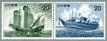 船シリーズ2集御朱印船・天地丸ペア