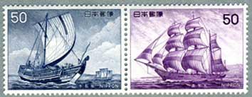 船シリーズ3集千石丸・昌平丸ペア