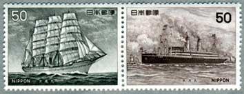 船シリーズ4集大成丸・天洋丸ペア