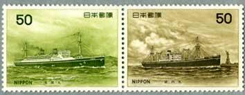 船シリーズ5集浅間丸・畿内丸ペア