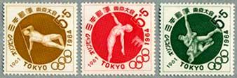 東京オリンピック募金付第1次3種