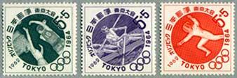 東京オリンピック募金付第3次3種