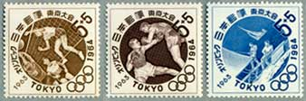 東京オリンピック募金付第4次3種