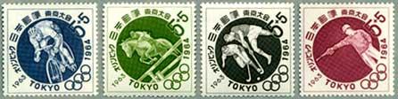 東京オリンピック募金付第5次4種