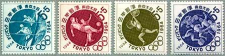 東京オリンピック募金付第6次4種