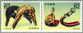 馬と文化シリーズ葦穂蒔絵ペア