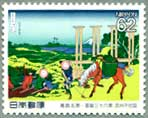 馬と文化シリーズ武州千住図
