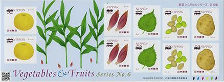 野菜と果物シリーズ6集52円