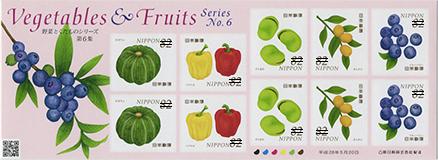 野菜と果物シリーズ6集82円