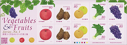 野菜と果物シリーズ1集80円