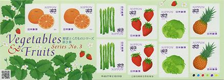 野菜と果物シリーズ3集82円