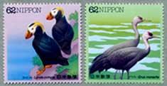 水辺の鳥エトピリカ・ナベツル