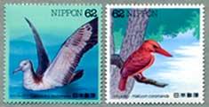 水辺の鳥オミズナギドリ・アカショウビン