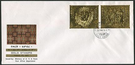 エチオピア 1973年金箔切手2種 初日カバー