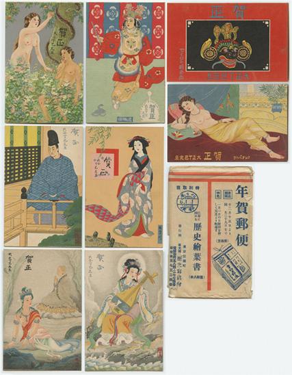 絵はがき 年賀 歴史絵はがき8種完揃い袋付き-東光園