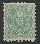 旧小判切手4銭