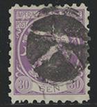 旧小判切手30銭