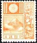 富士鹿切手旧版改色4銭