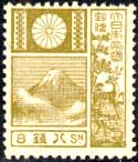 富士鹿切手旧版改色8銭