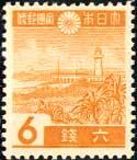 第1次昭和切手・オーロワンピ灯台6銭