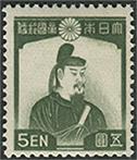 第1次昭和切手・藤原鎌足5円・初期印刷