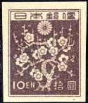 第1次新昭和切手・梅花10円