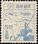 第2次新昭和切手・捕鯨5円