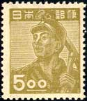 産業図案切手・炭坑夫5円