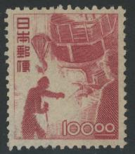 産業図案切手・製鋼100円