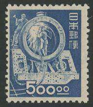 産業図案切手・汽車500円