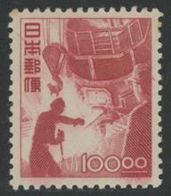 昭和すかしなし切手・製鋼100円