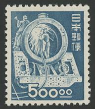 昭和すかしなし切手・SL500円