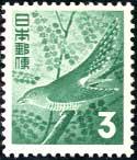 2次動植物・旧時鳥3円