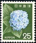 新動植物I・旧アジサイ25円