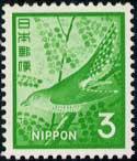 新動植物II・新時鳥3円