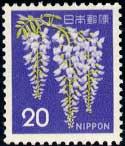 新動植物II・新藤20円