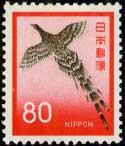 新動植物II・新山鳥80円