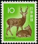 新動植物III・鹿10円