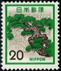新動植物III・松20円