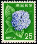 新動植物III・新紫陽花25円