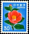 新動植物V・ツバキ30円