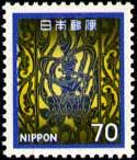 新動植物V・金銅小幡70円