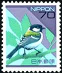 平成切手・シジュウカラ70円