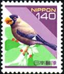 平成切手・イカル140円