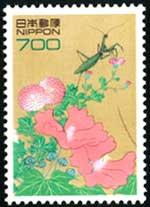 平成切手・カマキリ700円